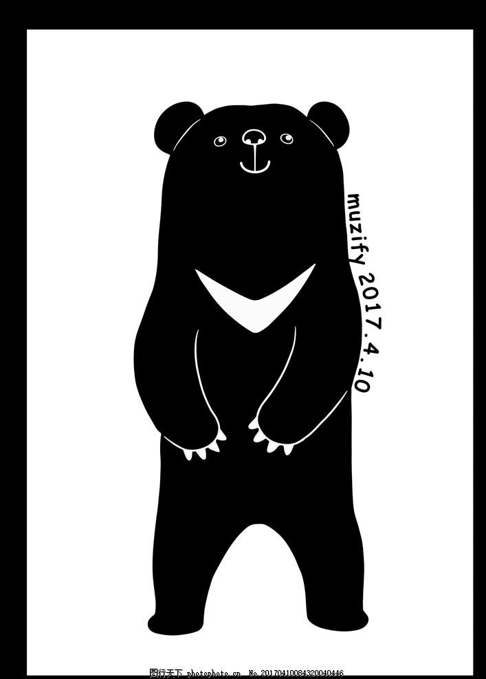 黑熊 站立的熊 熊宝宝 漫画像 黑熊头像 动物素材 生物世界 野生动物