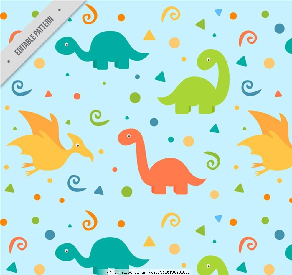 多种彩色恐龙无缝背景矢量图 无缝背景 动物 恐龙 圆形 三角形 翼龙