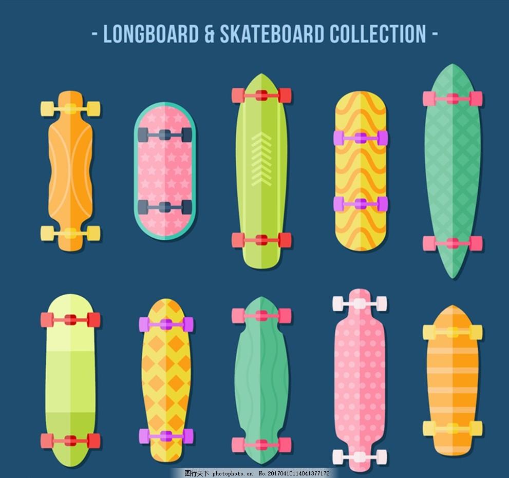 素材 长板 扁平化 滑板 极限运动 二轮滑板 单翘滑板 设计 标志图标