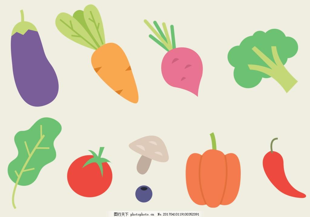 扁平化手绘蔬菜