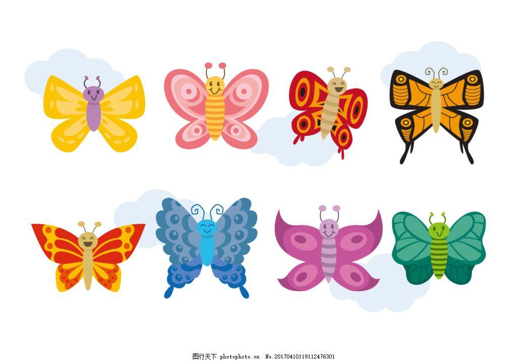 扁平化蝴蝶 蝴蝶素材 手绘蝴蝶 手绘昆虫 矢量素材