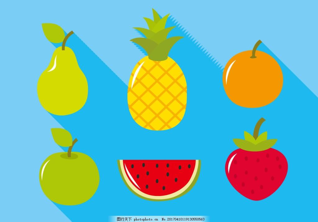 手绘扁平化水果