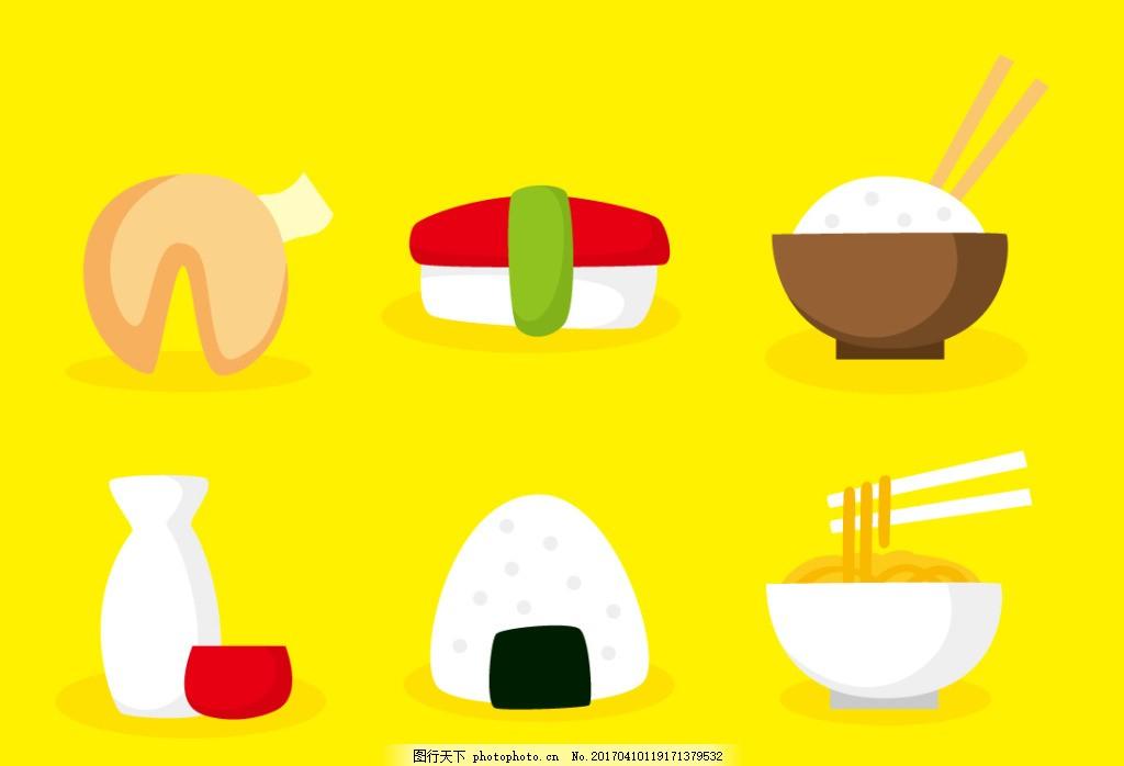 手绘日本美食素材 食物 手绘食物 矢量素材 美食插画 扁平化食物