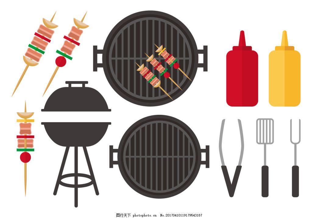 手绘烧烤食物素材 手绘食物 手绘美食 矢量素材 bbq 聚会 烧烤 手绘