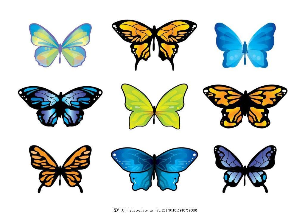 手绘蝴蝶素材 手绘昆虫 矢量素材 扁平化蝴蝶