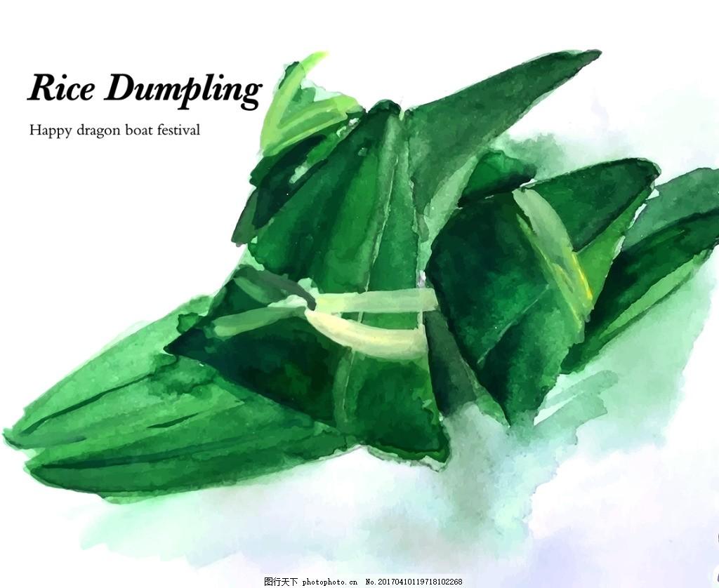 水彩手绘粽子端午节