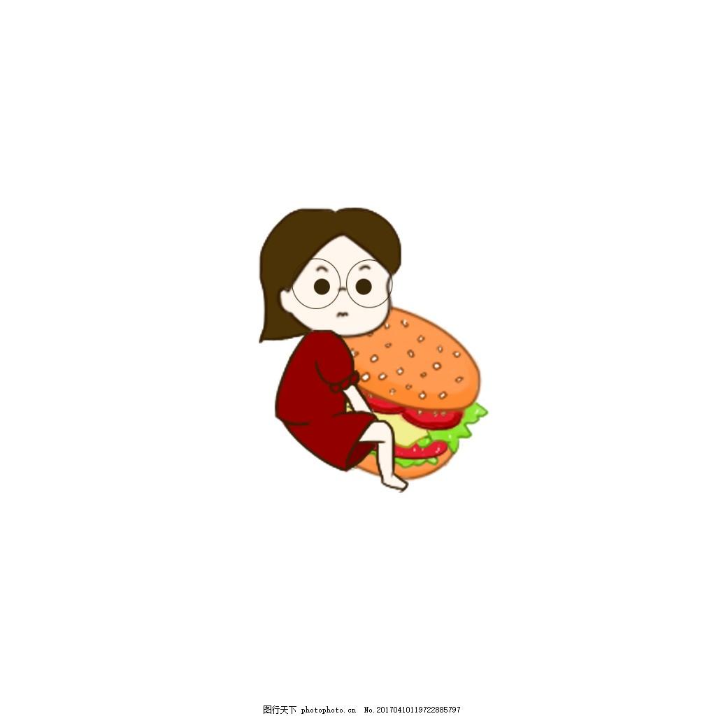 贪吃小孩 女孩 手绘 卡通 动漫少女 汉堡包 吃货 表情包 萌 可爱 插画