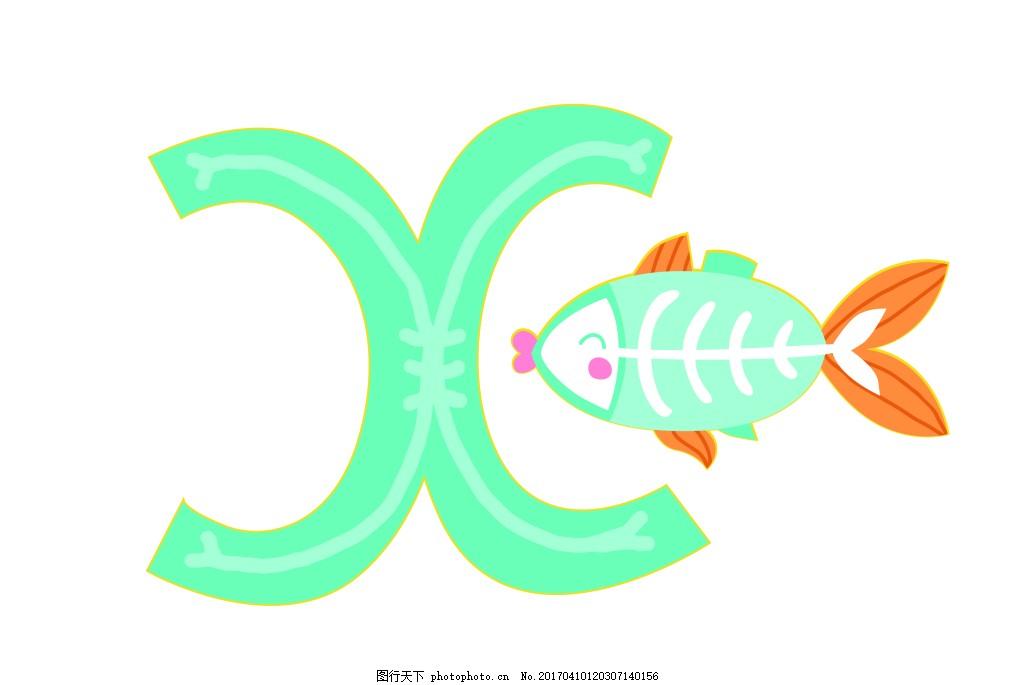 26个创意动物字母矢量素材模板下载 创意 动物 字母 彩色 可爱.