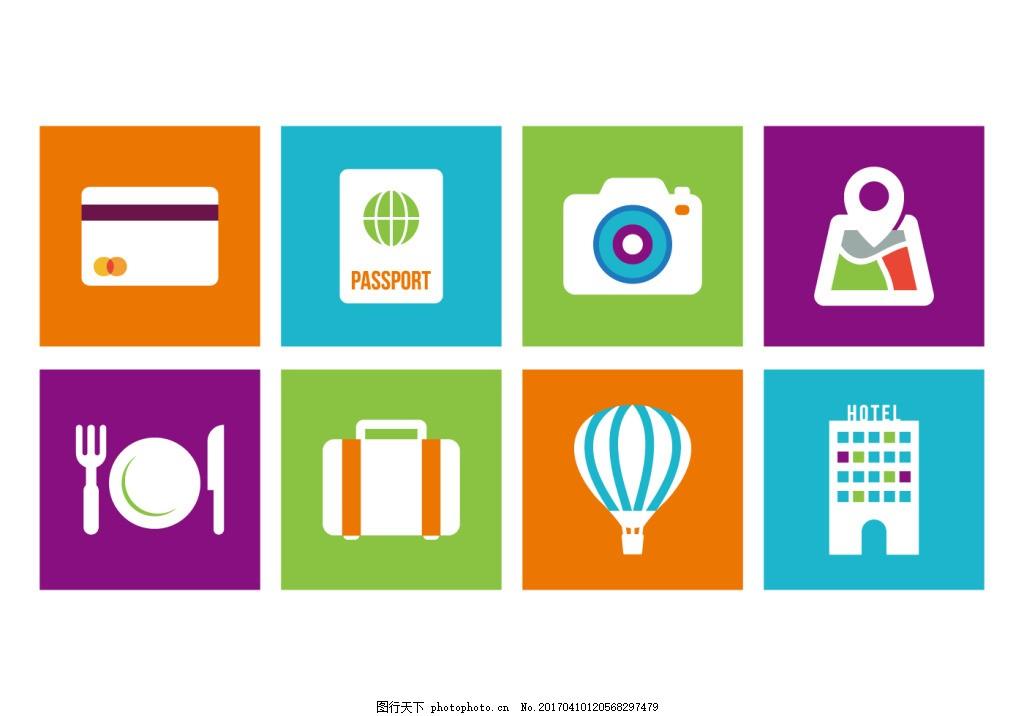 扁平化旅游图标素材 扁平化图标 旅行 银行卡 证照 相机 地图
