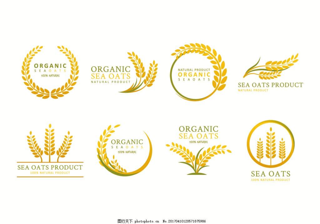 麦穗 麦穗图标 麦 麦子 矢量素材 手绘植物 手绘麦子 手绘麦穗