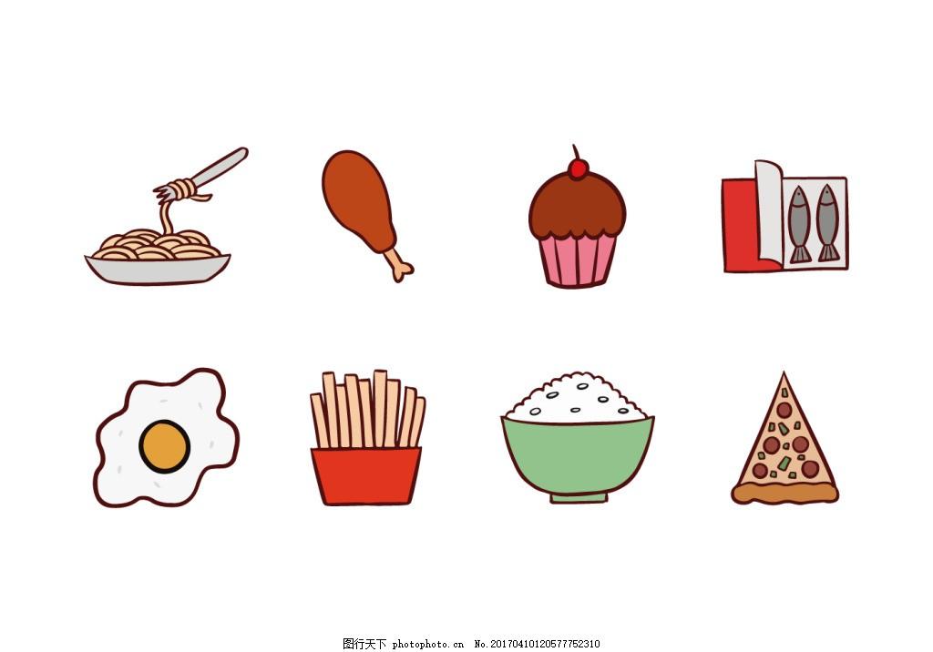 食物图标 扁平化食物 食物 美食 美食插画 矢量素材 图标 美食图标