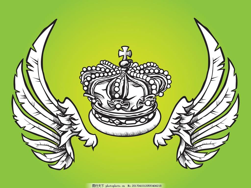皇冠翅膀图案 翅膀图标 手绘翅膀 矢量翅膀 矢量素材 图标设计