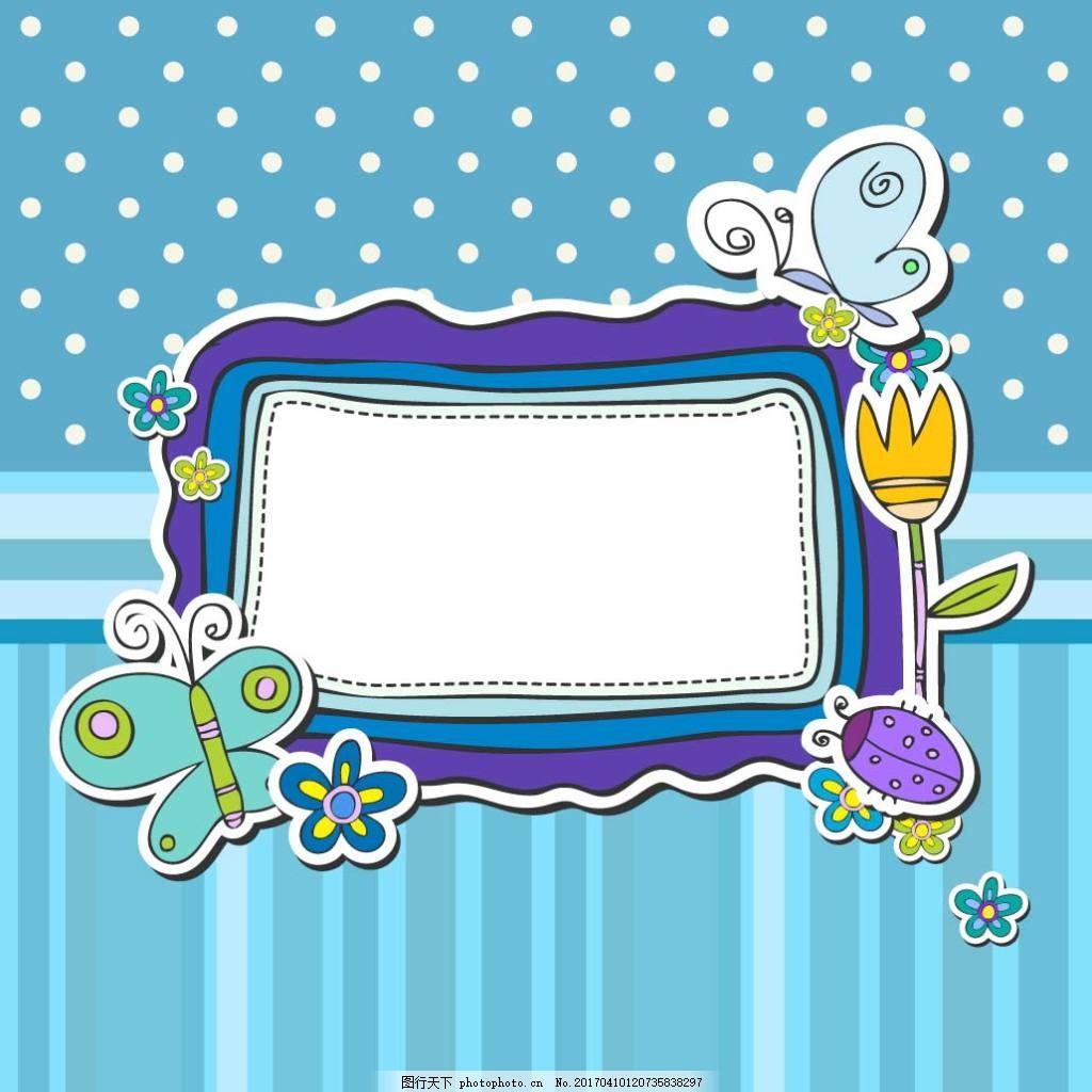 卡通蝴蝶蜻蜓动物装饰边框矢量素材下载