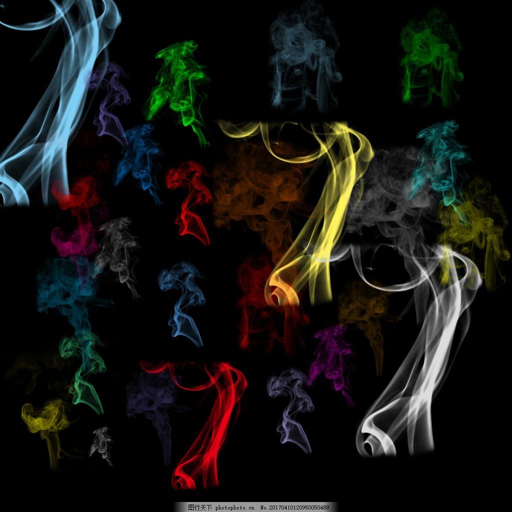 多彩烟雾素材 烟雾 笔刷 线条 多彩 科幻 随机 背景 素材 纹理 彩色