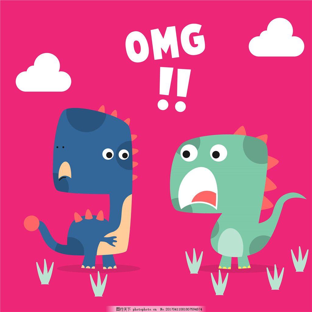 2只卡通恐龙矢量图 卡通 可爱 儿童手绘图 恐龙 动物背景图案 画芯