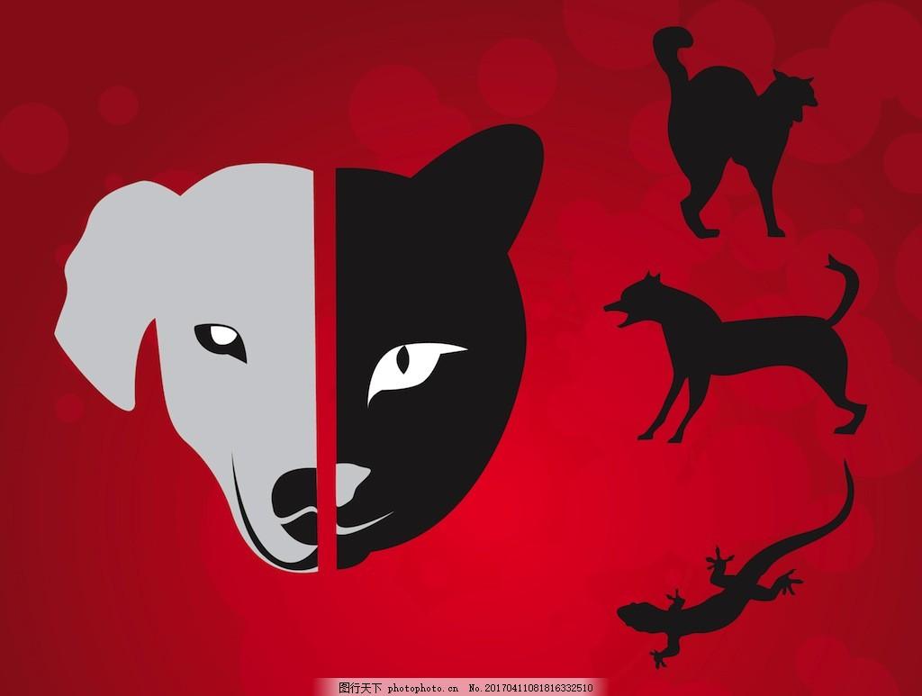 动物 手绘动物 矢量素材 扁平动物 矢量动物 可爱动物 动物剪影