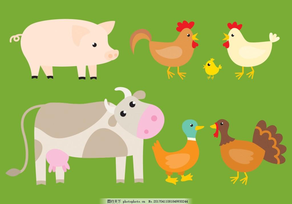 可爱的动物农场