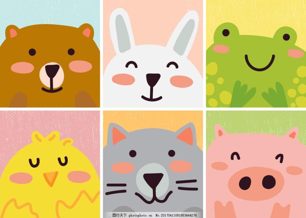卡通可爱动物 动物素材 手绘动物 矢量素材 扁平动物 矢量动物