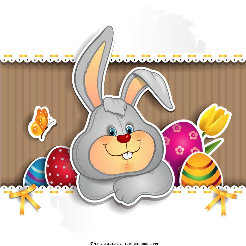 可爱兔子复活节背景矢量图素材
