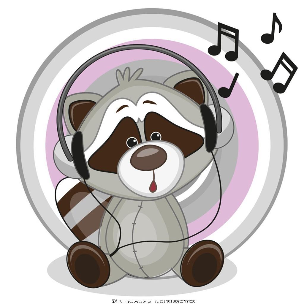 卡通浣熊漫画 音乐符号 耳机 听音乐 卡通动物漫画 可爱卡通 陆地动物