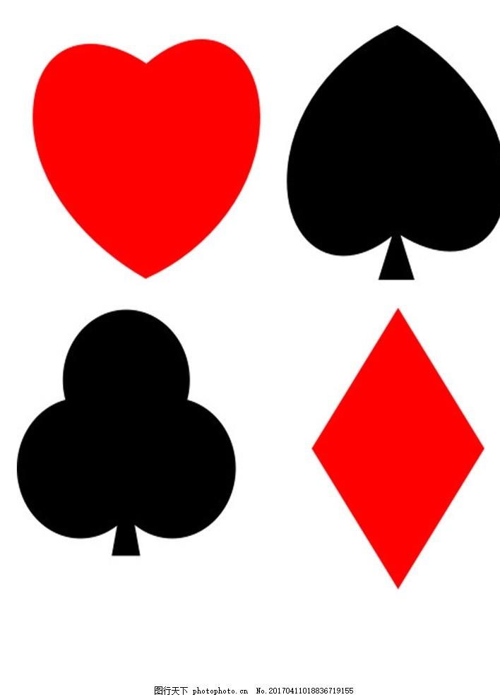 扑克牌共有几种花色_扑克牌花色