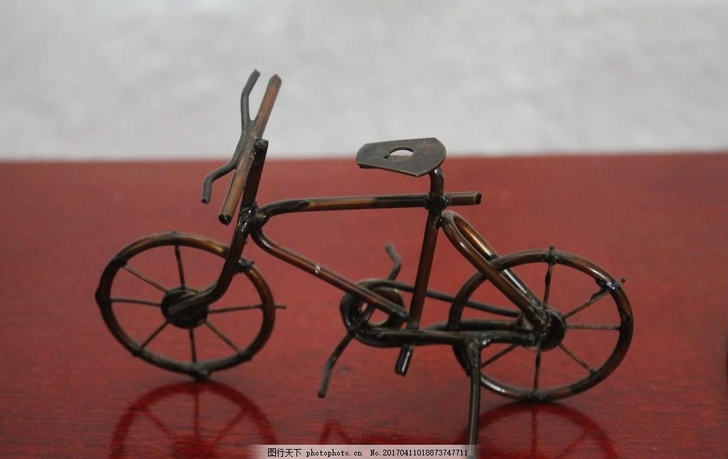 自行车 艺术 艺术品 铁丝 制作 摄影