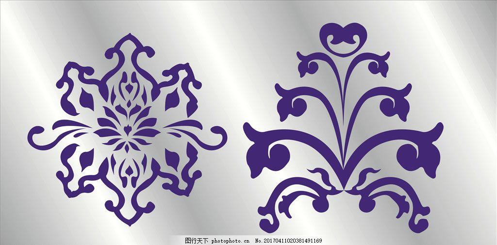 青花瓷花纹 植物抽象图案 藤蔓图案 花卉藤蔓图案 纹样 设计 底纹边框