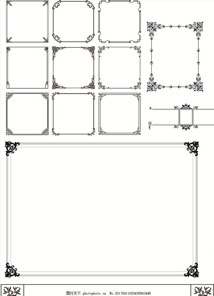 边框 欧式边框 标题框 常用边框 标题 华丽边框 边框相框 欧式花纹 设