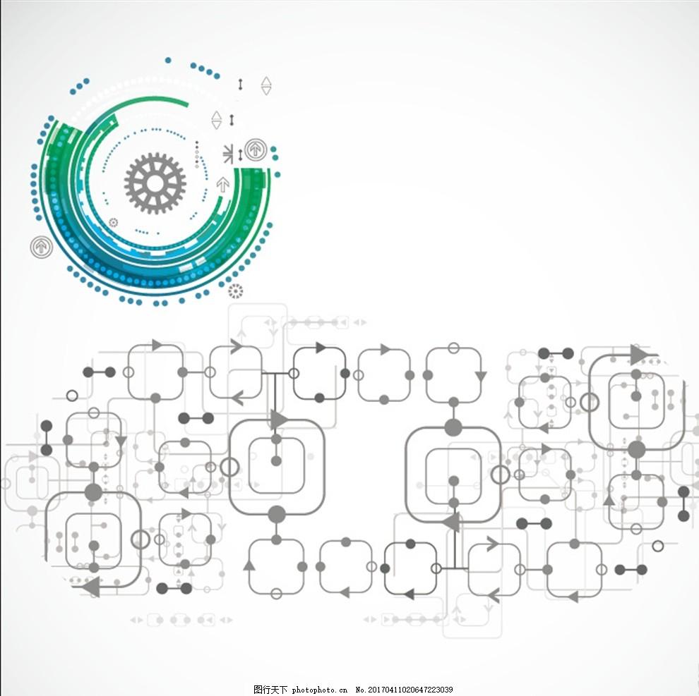 科技元素 几何 图形 商务 背景 现代科技 线条背景 装饰图形