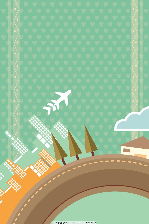 手绘建筑飞机背景