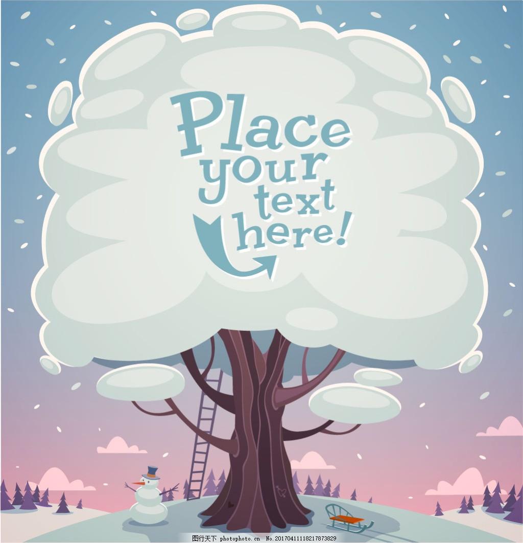 可爱卡通树背景矢量图素材