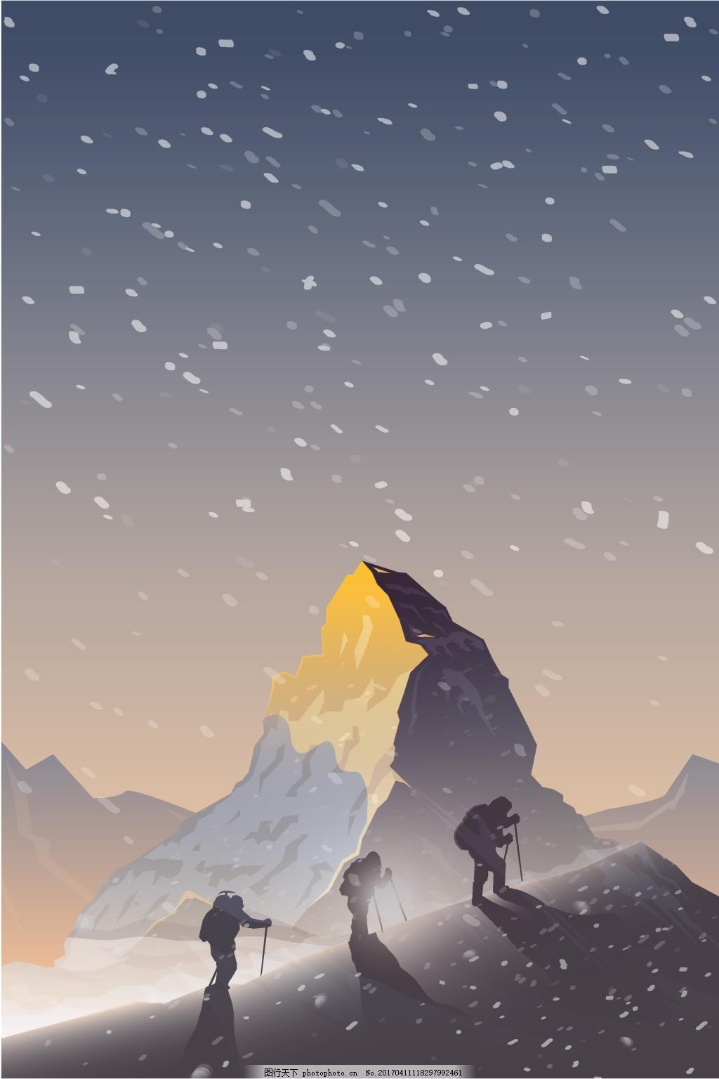 手绘人物爬山背景