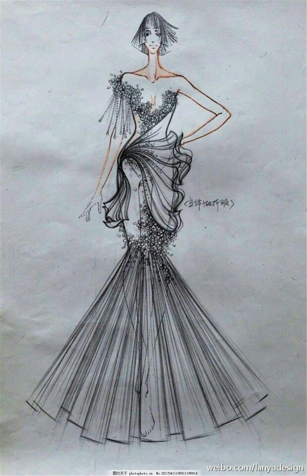 长款鱼尾裙礼服设计图