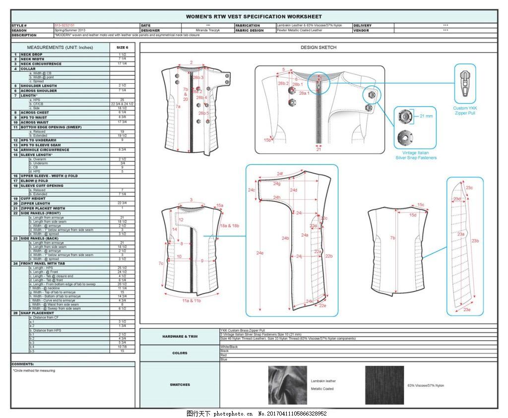 服装设计系统图 时尚女装 职业女装 职业装 女装设计效果图 短裙