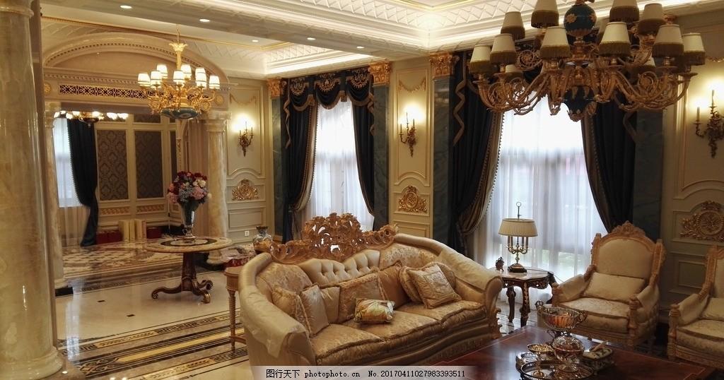 豪宅客厅 豪宅 欧式客厅 欧美家具 洛可可风格 金碧辉煌 摄影 建筑