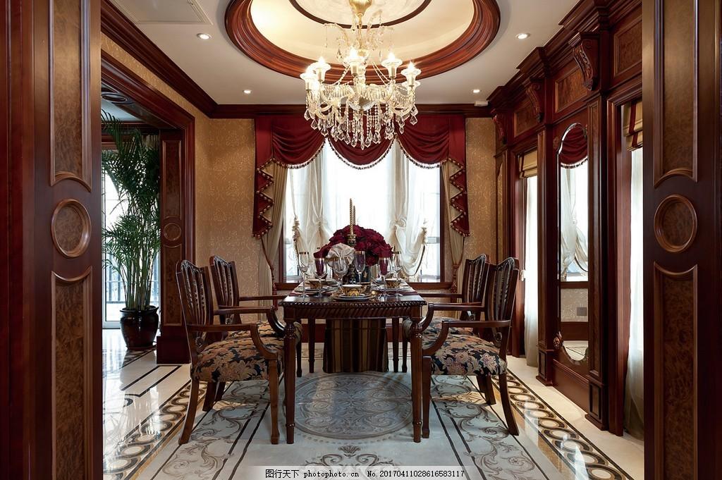 豪华餐厅设计图 家居 家居生活 室内设计 装修 室内 家具 装修设计