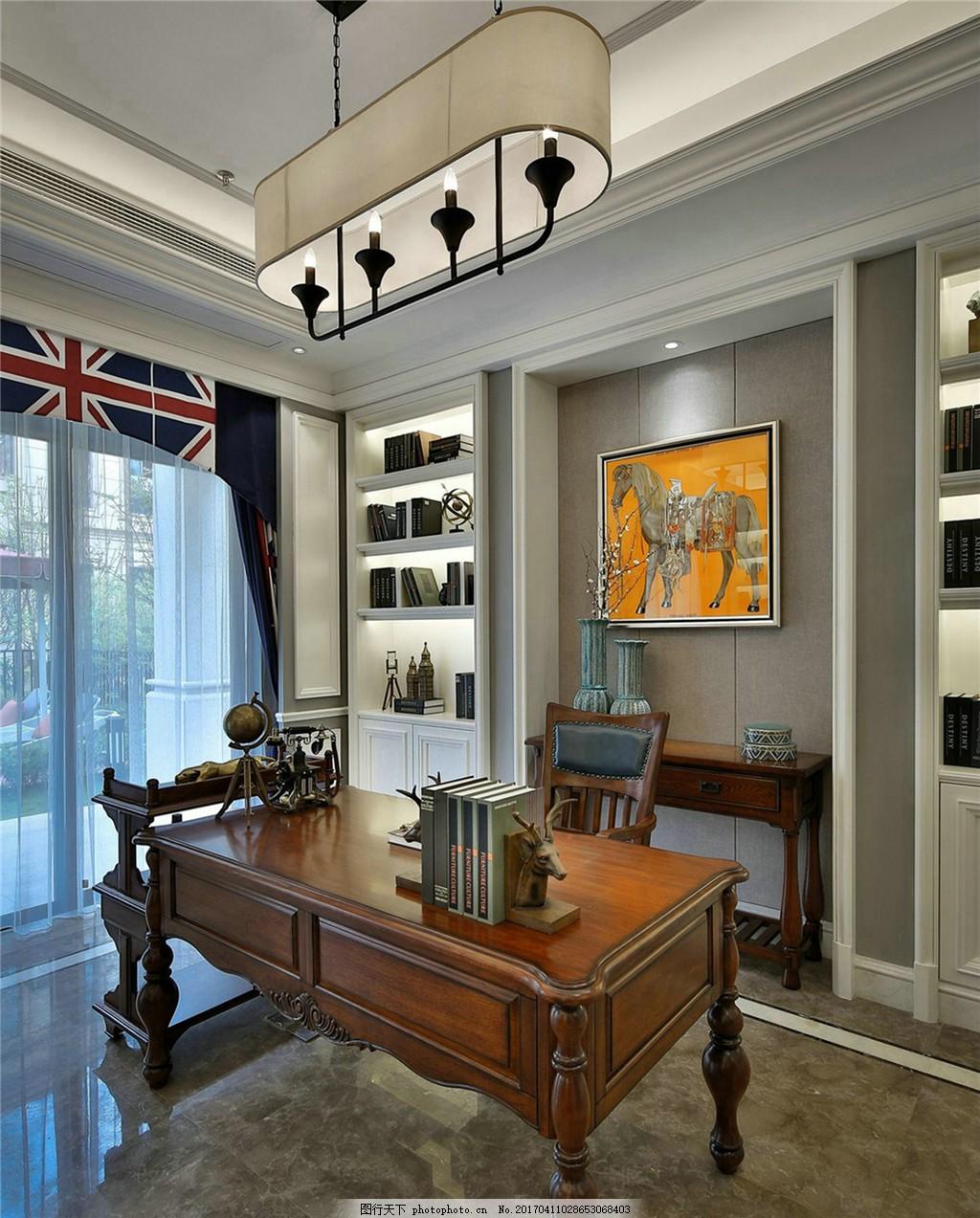 室内书房设计效果 书桌 装饰 落地窗 彩色