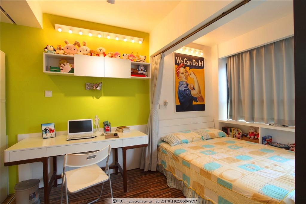 简约儿童房装修效果图 卧室 室内设计 室内装修 家装效果图 欧式装修