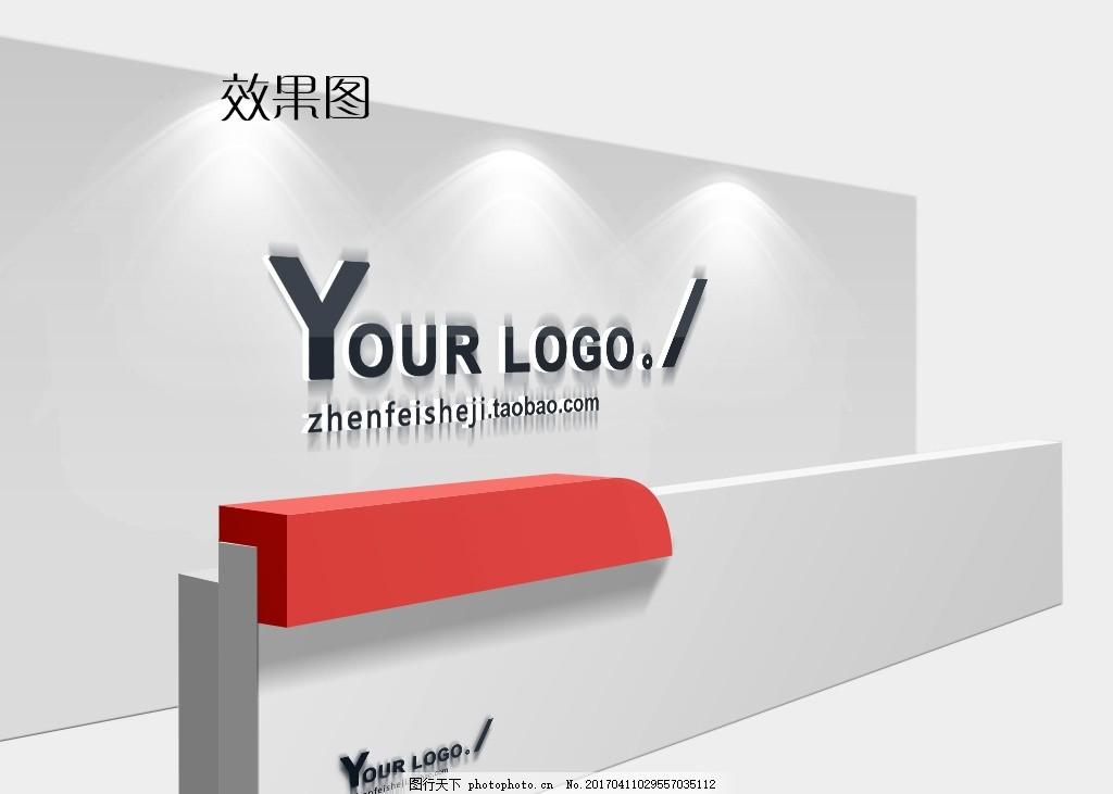 办公室logo样机素材 办公室样机 灰色 模板 智能贴图 名片效果图
