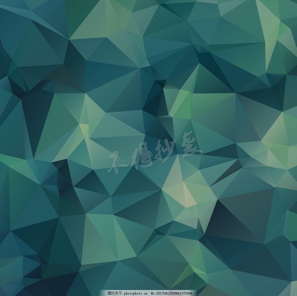 三角形背景 蓝色底纹 科技背景 立体背景 设计 psd分层素材 eps 渐变