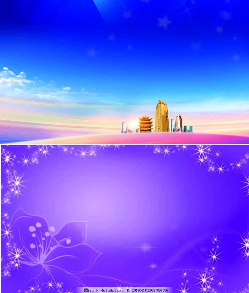 紫色背景 背景设计 底图 底纹 展板模板 展板背景 展板设计 展板底图