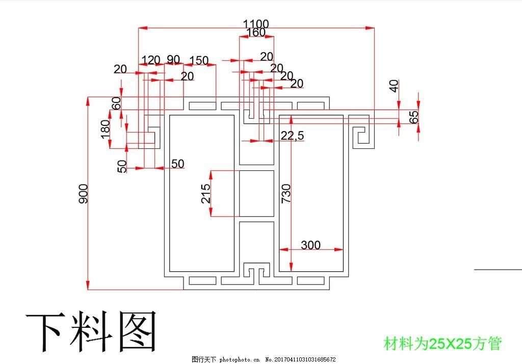 电路 电路图 电子 户型 户型图 平面图 原理图 1024_714