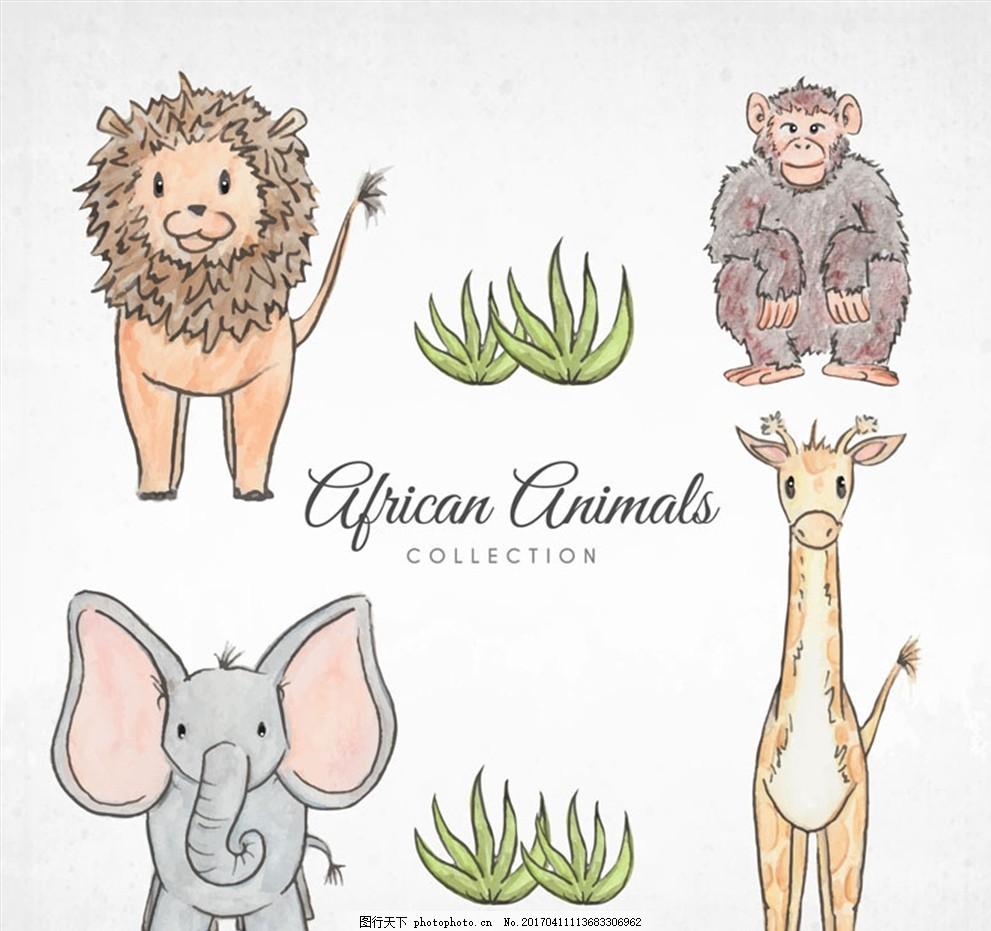 动物 彩绘 狮子 长颈鹿 大象 草 猩猩 非洲 设计 文化艺术 绘画书法