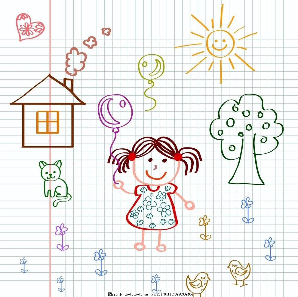 手绘女孩 手会女孩 可爱 卡通 房子 小树 卡通设计 广告设计