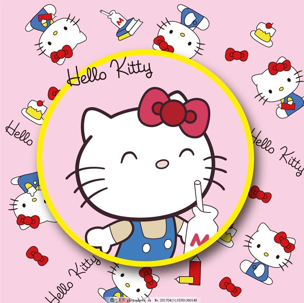 凯蒂猫 卡通 可爱 小熊 花 简单 矢量 广告设计 卡通设计