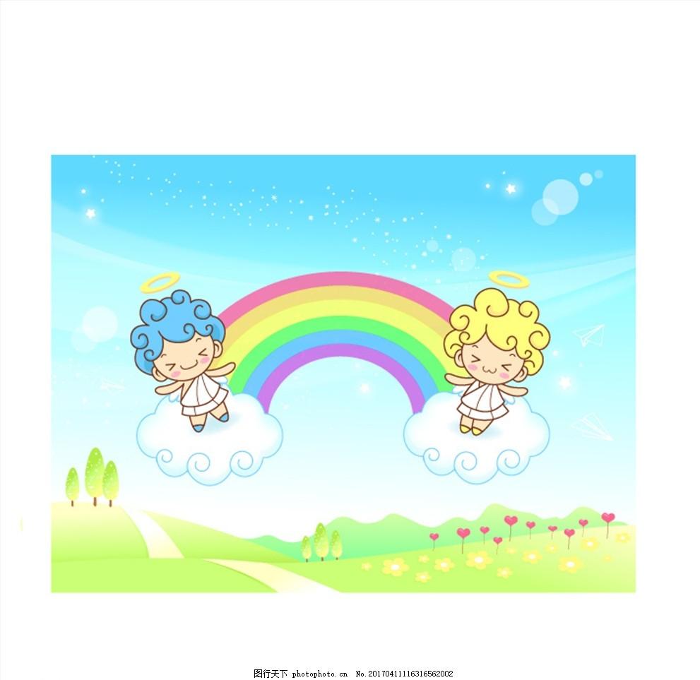 彩虹和天使 可爱 背景 卡通 温馨 幼儿园 可爱天使 可爱女孩