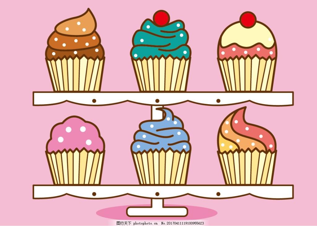 手绘矢量蛋糕 手绘糖果 手绘食物 手绘美食 甜品 手绘甜点 矢量素材