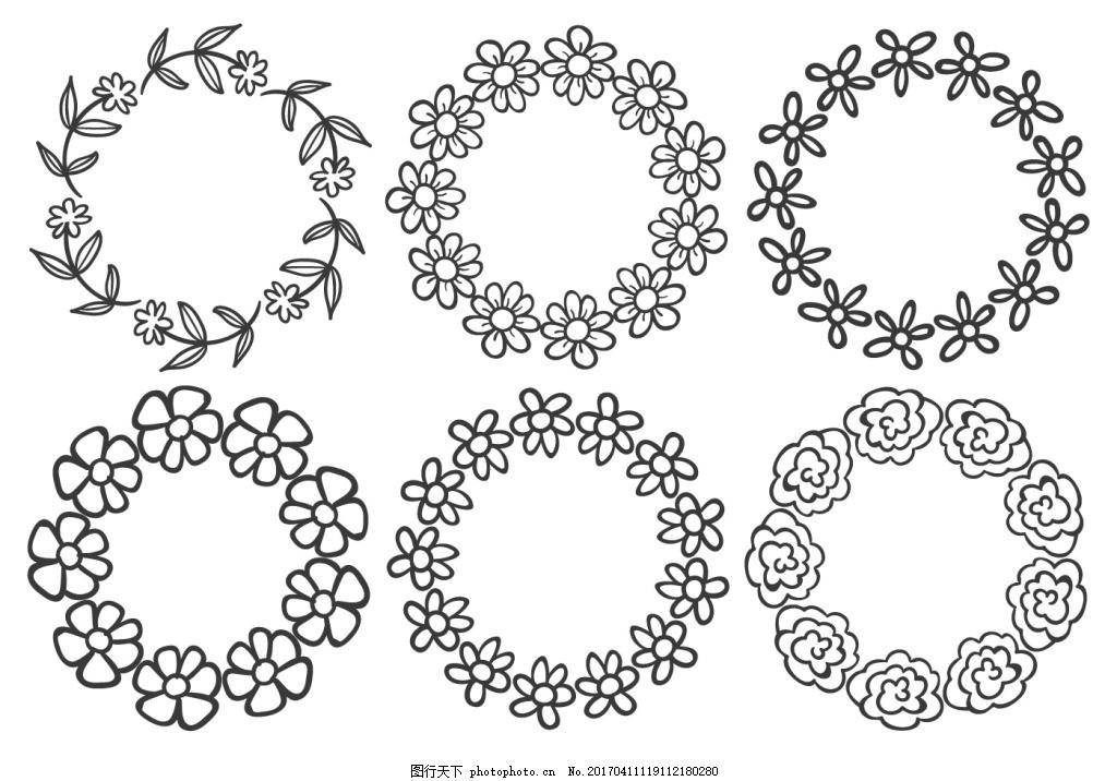 可爱手绘花卉花环 花边素材 花纹花边 花纹 花纹设计 矢量素材 边框
