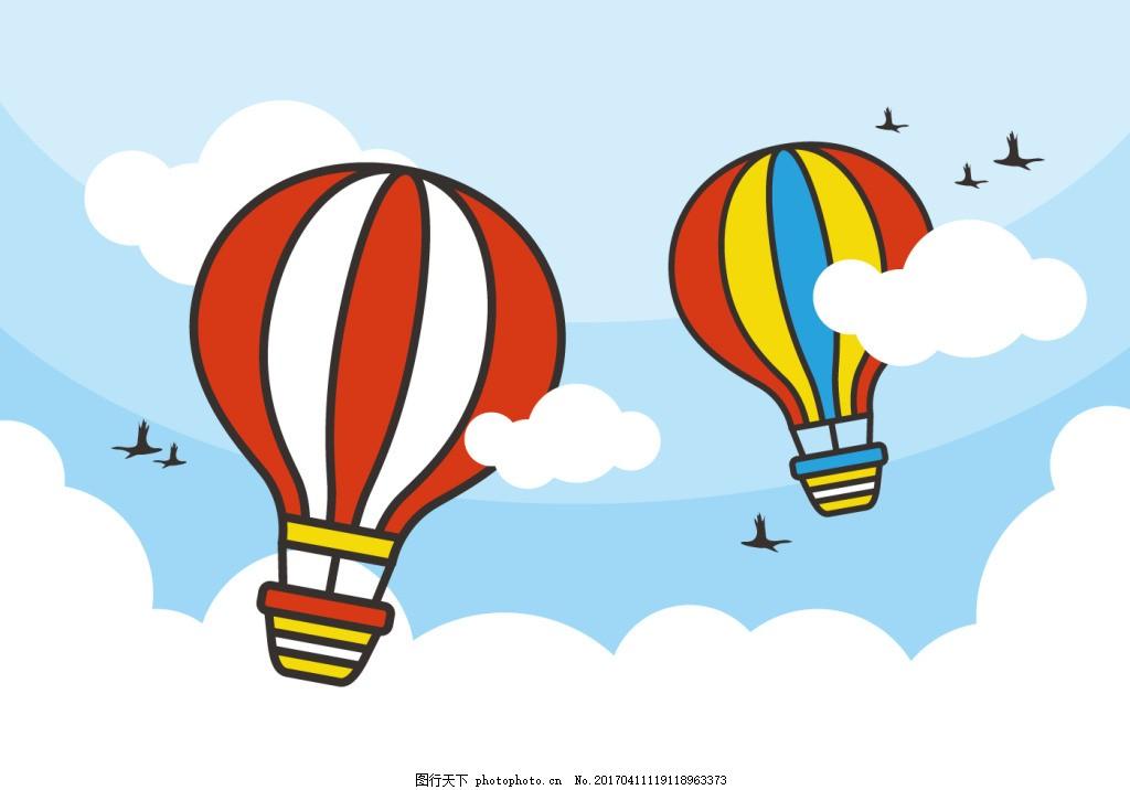 手绘热气球插画素材