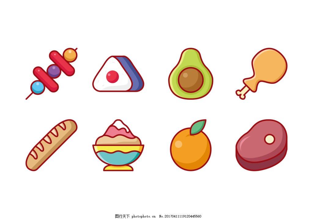 手绘日本美食图标